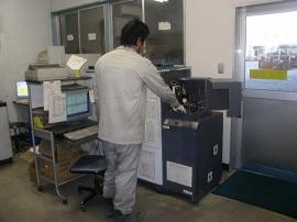 発光分光分析機